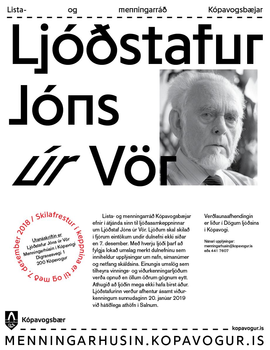 Ljóðstafur Jóns úr vör